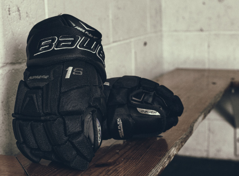 Bauer S17 Supreme Protective